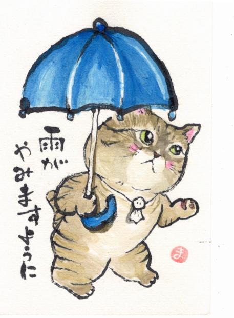 警官ななととちゃん 傘トラ猫ちゃん_f0375804_08391740.jpg