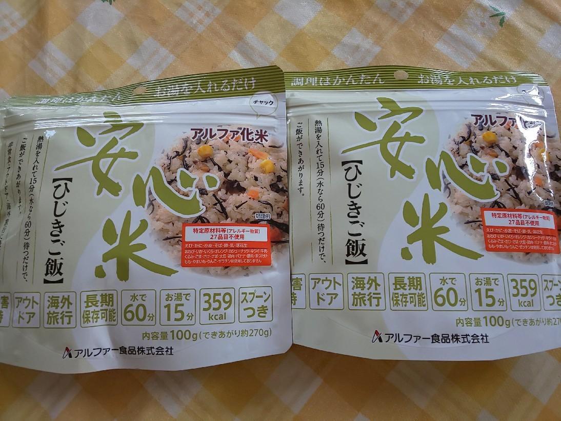 非常食_f0373905_10193240.jpg