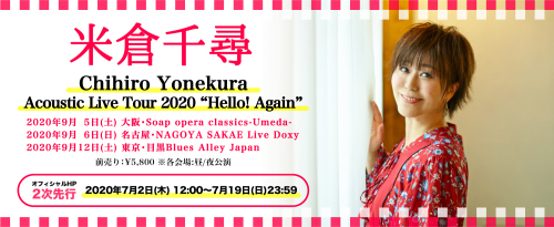 "「Chihiro Yonekura Acoustic Live Tour 2020 ""Hello! Again""」オフィシャルHP2次先行は19日まで!_a0114206_21043197.jpeg"