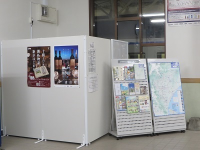 池田駅に観光案内所_b0405523_16365859.jpg