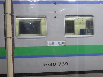 池田駅に観光案内所_b0405523_16370479.jpg