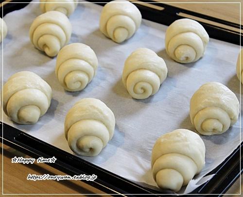 おばんざい弁当とパン焼きとあたり♪_f0348032_16244809.jpg