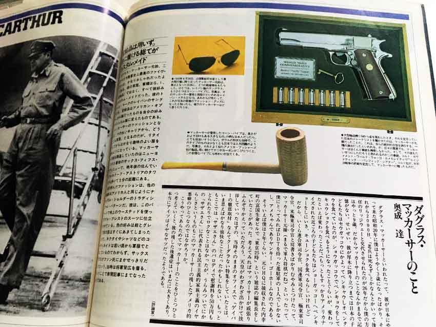 マッカーサーがいたであろうオフィスで「ゲイバーの徹底取材」なんて特集をしていたのは痛快だったと奥成達が書いた『Shimpei\'s 30 20歳への贈りもの』_e0000935_17514536.jpg