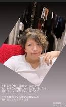GACKTインスタstory/私のドジ話_c0036138_20224798.jpg