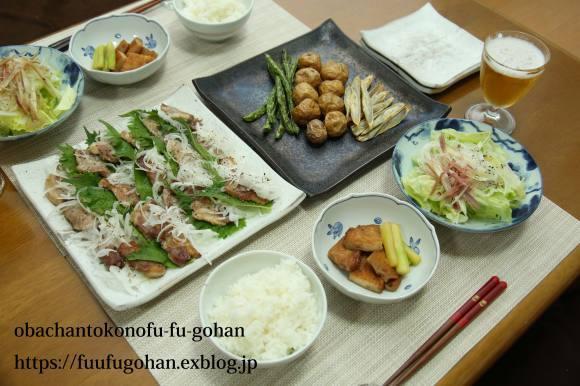 昨夜の豚肉の葱レモンソース&野菜の素揚げおうちバル&ひとりごはん_c0326245_11463060.jpg