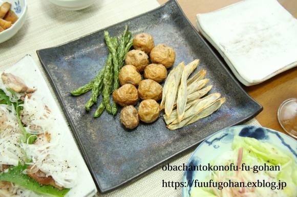 昨夜の豚肉の葱レモンソース&野菜の素揚げおうちバル&ひとりごはん_c0326245_11464237.jpg