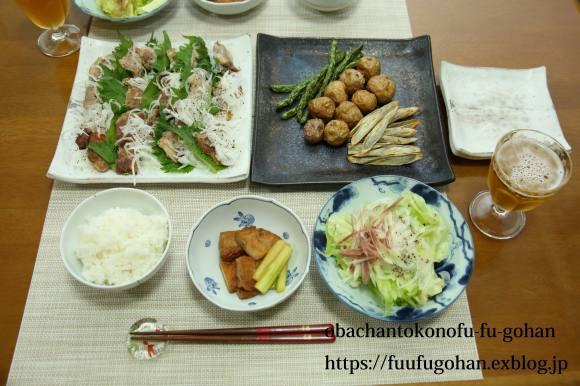 昨夜の豚肉の葱レモンソース&野菜の素揚げおうちバル&ひとりごはん_c0326245_11465438.jpg