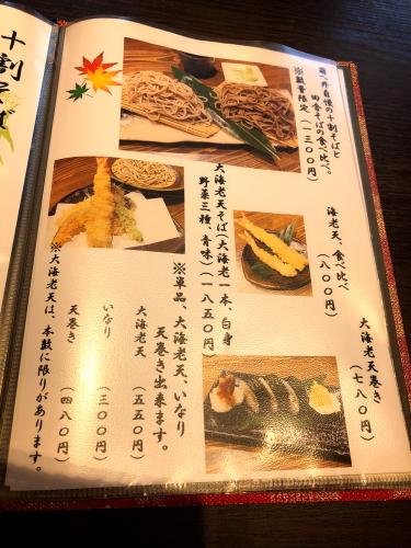 十割手打ち蕎麦 萌へ井_e0292546_06553145.jpg