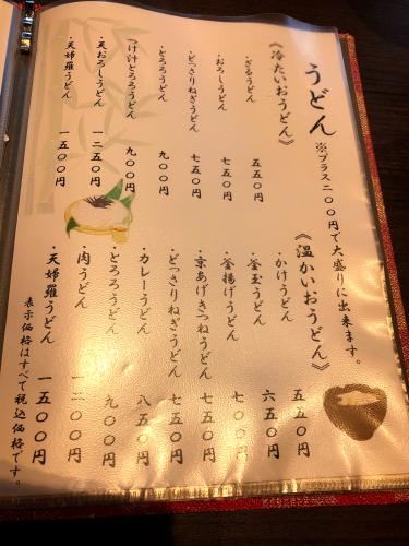 十割手打ち蕎麦 萌へ井_e0292546_06560010.jpg