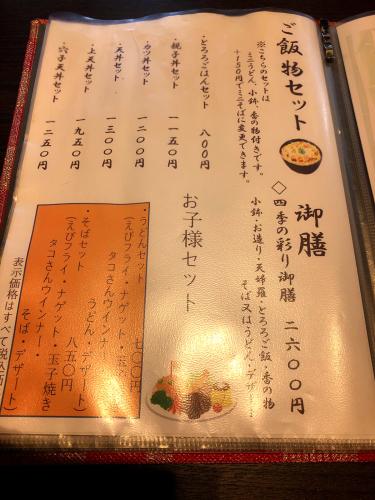 十割手打ち蕎麦 萌へ井_e0292546_06560237.jpg