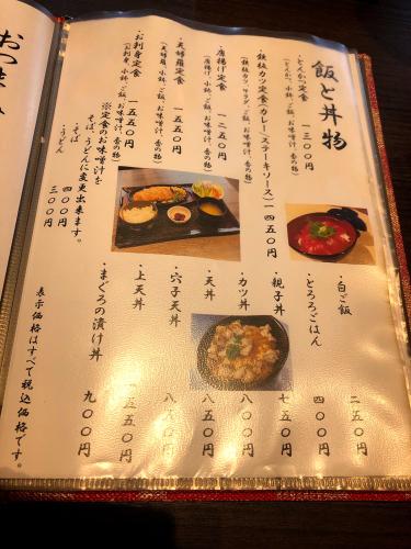 十割手打ち蕎麦 萌へ井_e0292546_06560333.jpg