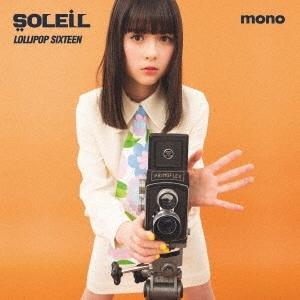 "SOLEIL mania : №2\""はじめて買う一枚は?\""_f0057849_09064518.jpg"