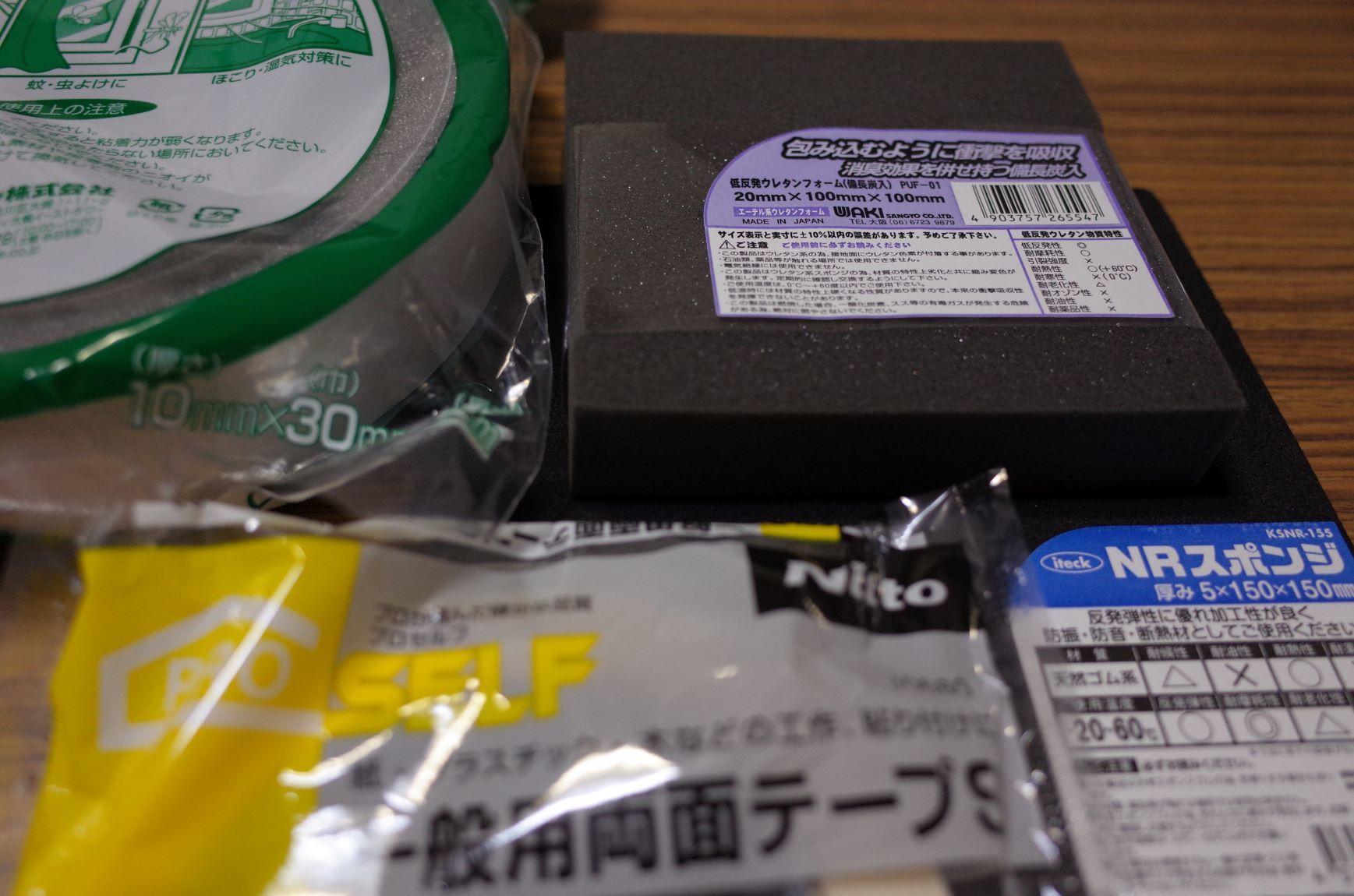 すきまテープの半分はやさしさで出来ている_d0389370_23560590.jpg