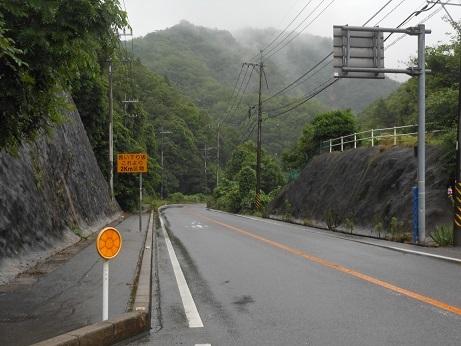 県道復旧、規制解除_e0175370_09304871.jpg