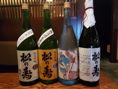 松の寿祭り 本日ランチより_a0310573_06295297.jpg