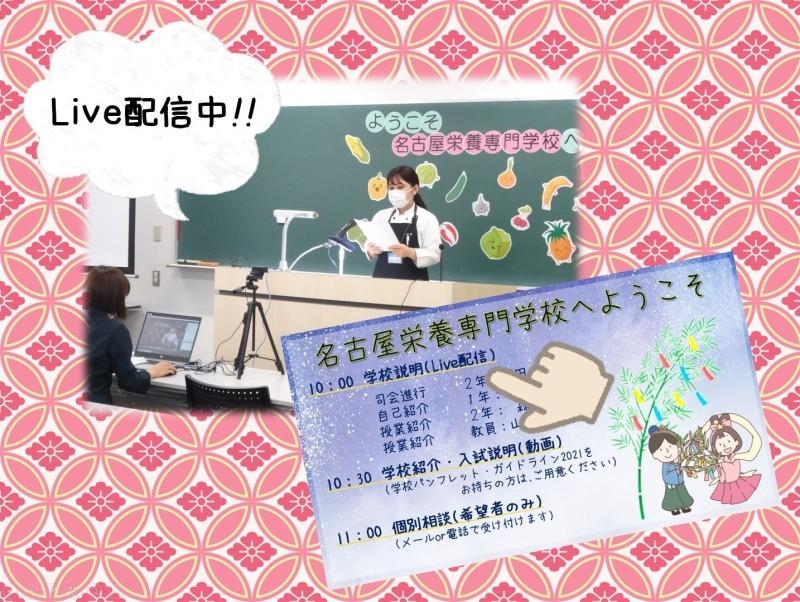 7/5(日)体験入学のご報告_d0073476_17202900.jpg