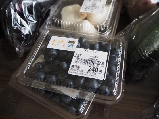 鯛の柿の葉寿司_a0258686_08444675.jpg
