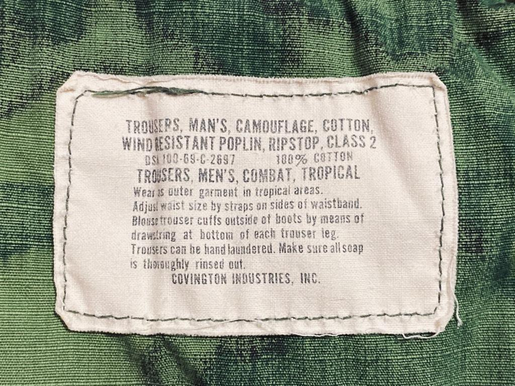 マグネッツ神戸店 Vietnam戦争中、兵士を支え続けた名品。_c0078587_15335530.jpg