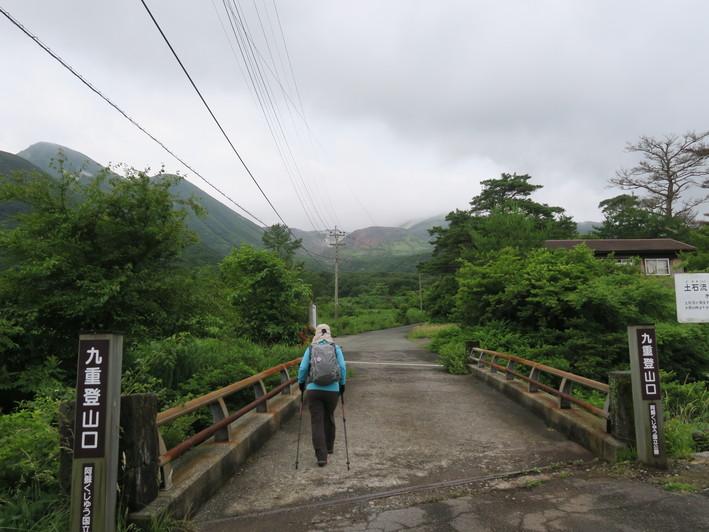 三俣山山麓を周回 2020.07.05(日)_a0166196_1453150.jpg