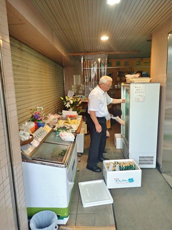 栃尾の老舗「豆腐店」へ_c0336902_12031468.jpg
