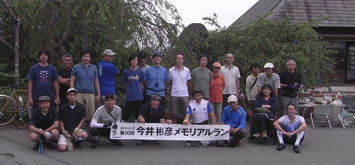 第十回 今井デイー 杖突峠 (2011年6月12日)_b0174217_16295263.jpg