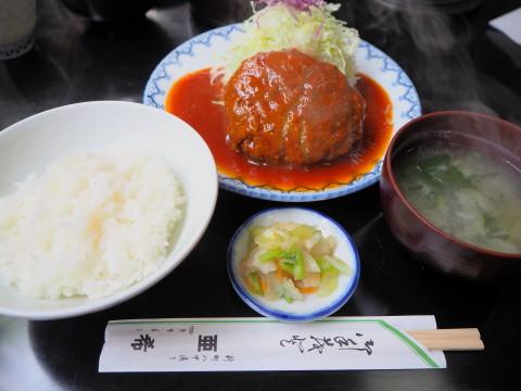はんばーぐ定食:とんかつ・ステーキ亜希(青森市)_b0147224_05524.jpg