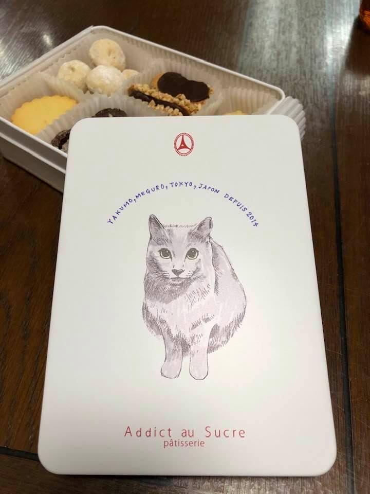 甘党の猫好きにはたまらない_e0048332_13464235.jpg
