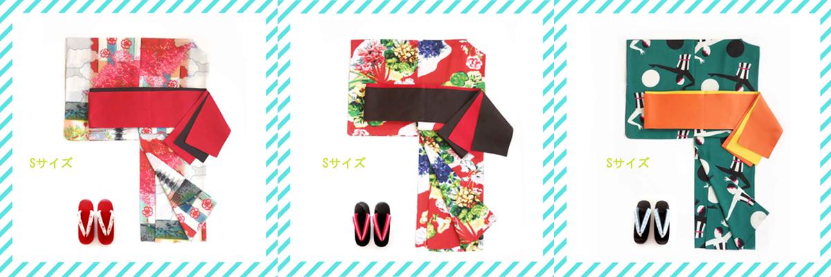SUMMER SALE「YUKATA*HAPPY BAG」_e0167832_19144103.jpg
