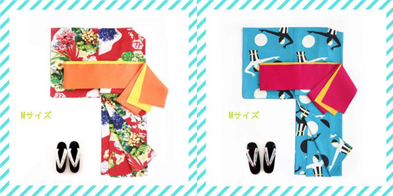 SUMMER SALE「YUKATA*HAPPY BAG」_e0167832_19144423.jpg