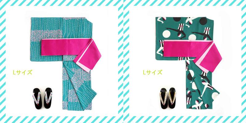 SUMMER SALE「YUKATA*HAPPY BAG」_e0167832_19144746.jpg