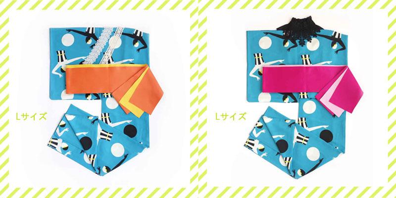 SUMMER SALE「YUKATA*HAPPY BAG」_e0167832_19395006.jpg