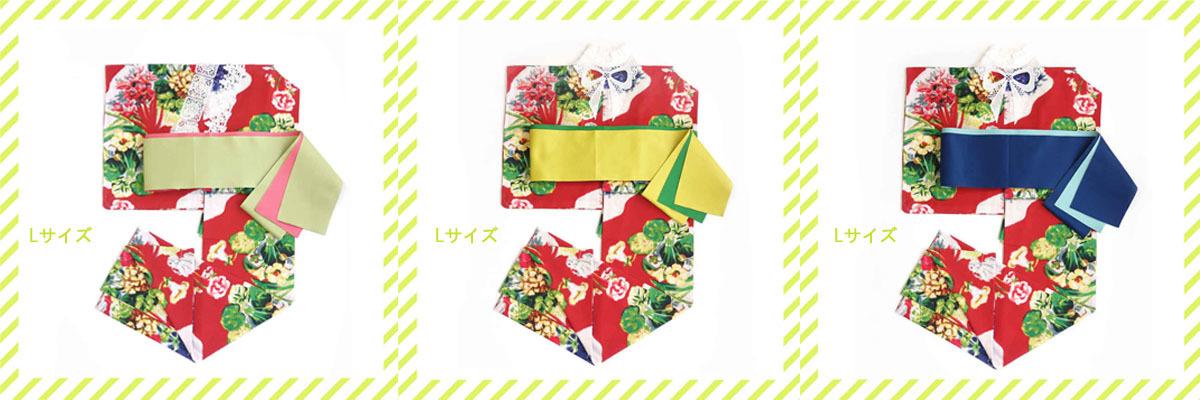 SUMMER SALE「YUKATA*HAPPY BAG」_e0167832_19395024.jpg