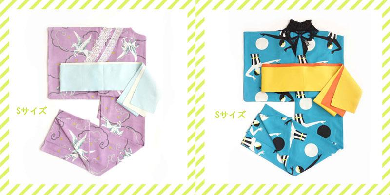 SUMMER SALE「YUKATA*HAPPY BAG」_e0167832_19395150.jpg