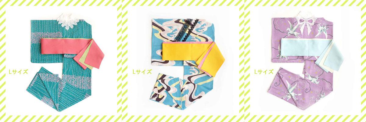 SUMMER SALE「YUKATA*HAPPY BAG」_e0167832_19410977.jpg