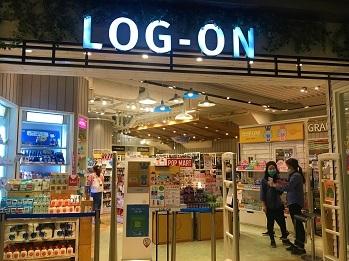 おもしろいものが見つかる!おしゃれ雑貨店「LOG-ON」☆LOG-ON in Hong Kong_f0371533_21564691.jpg
