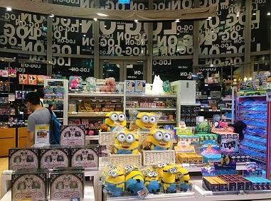 おもしろいものが見つかる!おしゃれ雑貨店「LOG-ON」☆LOG-ON in Hong Kong_f0371533_21565985.jpg