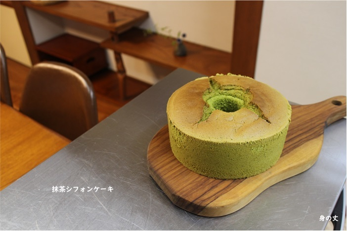 朝食に抹茶シフォンケーキ_e0343145_13114236.jpg