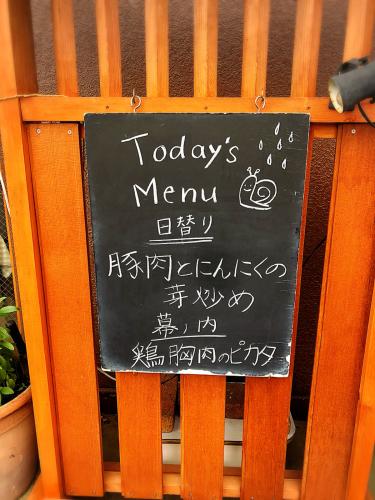 おふくろさん弁当 鈴鹿店_e0292546_15295676.jpg