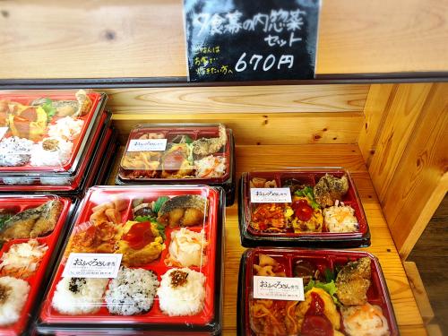 おふくろさん弁当 鈴鹿店_e0292546_15305707.jpg
