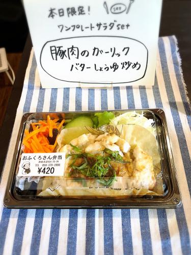 おふくろさん弁当 鈴鹿店_e0292546_15310316.jpg