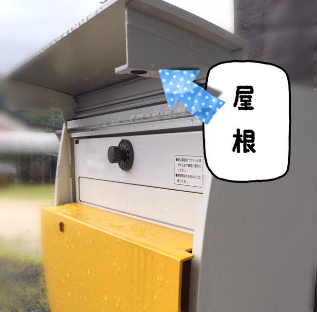 雨宿り蜜蜂。_f0183846_12135419.jpg