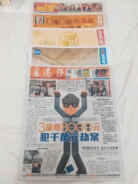 本日の報紙 _b0248150_02320412.jpg