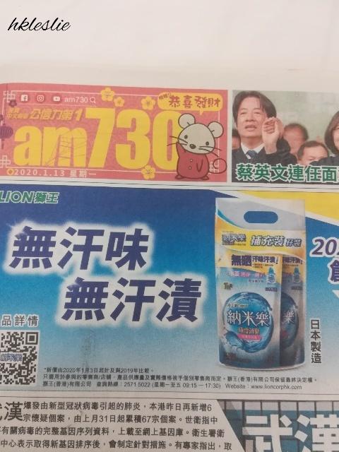 本日の報紙 _b0248150_02345829.jpg