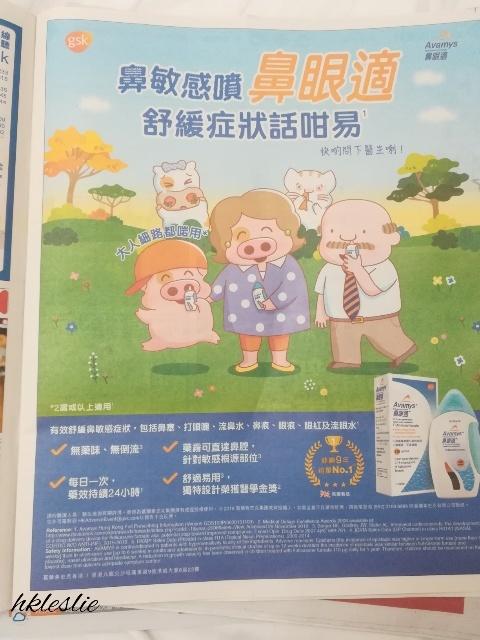 本日の報紙 _b0248150_02371773.jpg