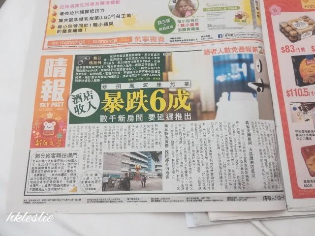 本日の報紙 _b0248150_02382386.jpg