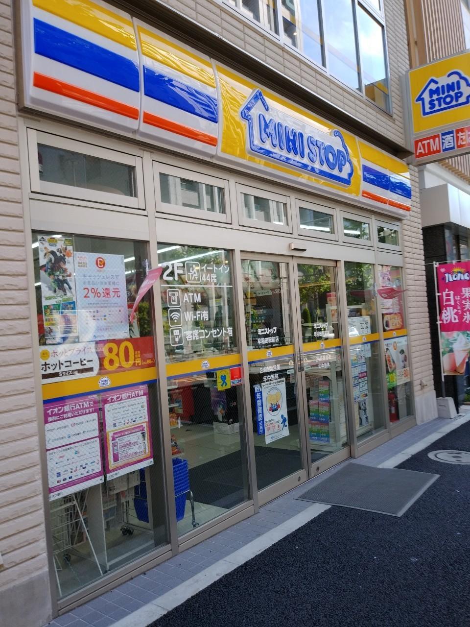 ピークサイドレジデンス早稲田_b0246953_09053852.jpg