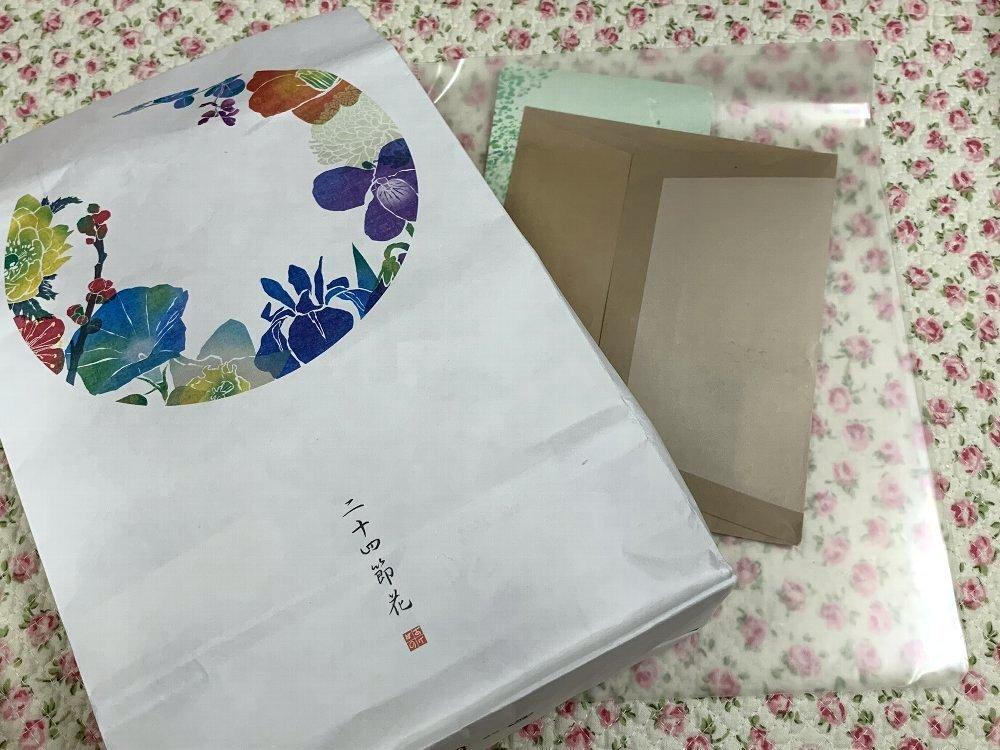 ☆夏マスクを少しまたまた追加・妹からのプレゼント☆_c0092953_23520454.jpg
