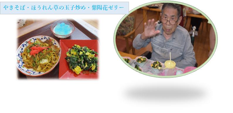 6月手作り昼食企画_a0394055_09510640.png