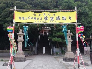 七夕_a0061057_12255542.jpg
