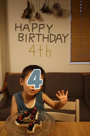 三男、4歳になる。_d0291758_955139.jpg